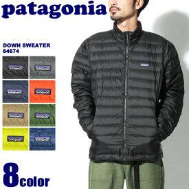 送料無料 PATAGONIA パタゴニア アウトドアジャケット ダウンセーター ブラック 他全8色84674アウター ダウンジャケット ジップアップ カジュアルウェア 軽量 コンパクト ポケッタブル 黒 青 赤メンズ