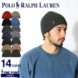 【メール便可】 POLO RALPH LAUREN ポロ ラルフローレン ニットキャップ シグネチャー メリノ ニット キャップ 6F0101 メンズ レディース ニット帽 帽子 ハット ウール 赤 黒 青 ブランド 浅め ベージュ グレー ネイビー ブラック カーキ