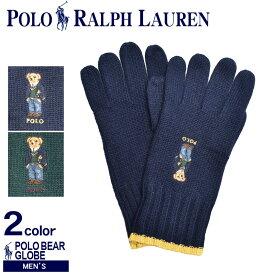 【メール便可】 POLO RALPH LAUREN ポロ ラルフローレン 手袋 ポロベア グローブ PC0426 メンズ ワンポイント 暖かい あったかい 保温 防寒 おしゃれ ブランド プレゼント 小物 クマ くま 緑 紺