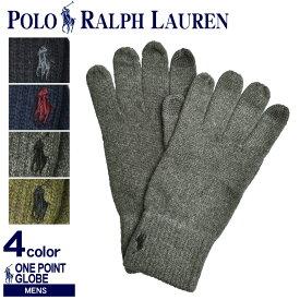 【メール便可】POLO RALPH LAUREN ポロ ラルフローレン 手袋 ワンポイント グローブ PC0493 メンズ ワンポイント 暖かい あったかい 保温 防寒 ワンポイント おしゃれ ブランド プレゼント 小物 グレー ネイビー 黒 ブラック