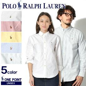 ポロ ラルフローレン 長袖シャツ POLO RALPH LAUREN メンズ レディース キッズ ホワイト 白 323-55248 ブランド ストライプ ボーイズ シンプル 水色 ブルー 黄色 イエロー 長袖 定番 ユニセックス