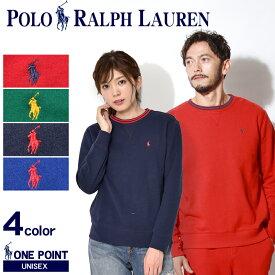 送料無料 POLO RALPH LAUREN ポロ ラルフローレン ワンポイント スウェット 323-703449 メンズ レディース ブランド リトルポニー トレーナー パーカー トップス ウェア クルーネック シンプル ロゴ カラー 裏起毛 定番 刺繍 赤 緑 紺 青 無地