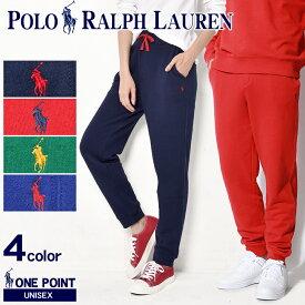 送料無料 POLO RALPH LAUREN ポロ ラルフローレン ワンポイント スウェット パンツ 全4色323-703450 001 003 004 005 メンズ レディース カジュアルウェア ボトムス