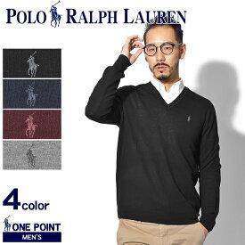 送料無料 【メール便可】 POLO RALPH LAUREN ポロ ラルフローレン セーター ワンポイント Vネックセーター 710715992 001 004 006 005 メンズ