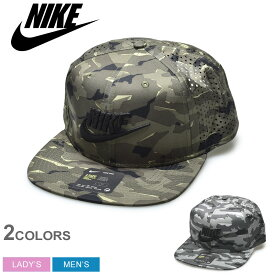 NIKE ナイキ 帽子 U NSW AROBILL PRO CAP 891286 325 060 メンズ レディース ブランド スポーティー シンプル ロゴ ユニセックス おしゃれ 男女兼用 刺繍 帽子 カモ柄 キャップ ベーシック ストリート