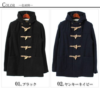 z-craft | Rakuten Global Market: All fidelity FIDELITY toggle coat ...