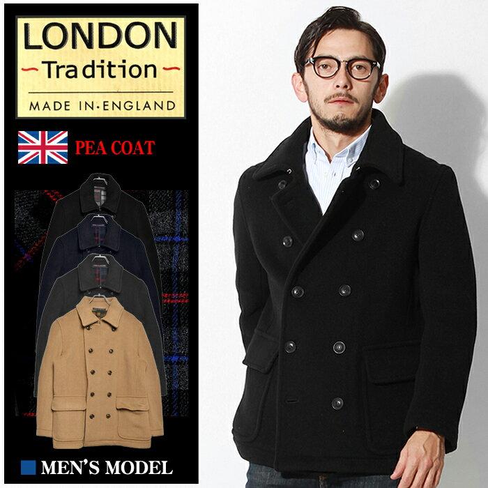 送料無料 ロンドントラディション LONDON TRADITION アウター ピーコート ブラック 他全4色(PEA COAT LT/01) ブルゾン イギリス 英国 トグル 長袖 無地 黒 グレー ベージュ メンズ