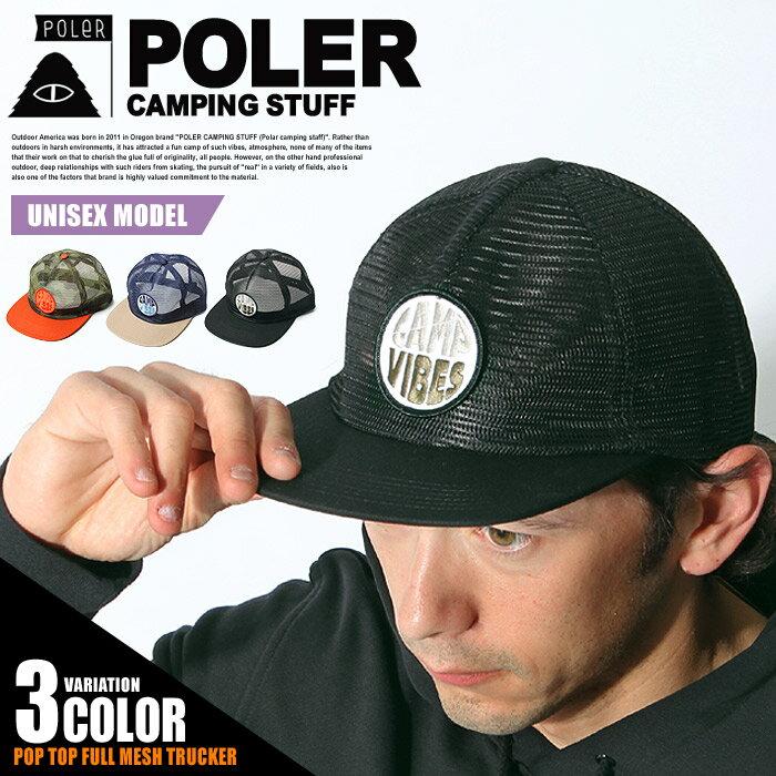 POLER ポーラー キャップ ポップ トップ フル メッシュ トラッカー ブラック 他全3色POP TOP FULL MESH TRUCKER 635021 BLK FCO NVY帽子 刺繍 メンズ(男性用) 兼 レディース(女性用)