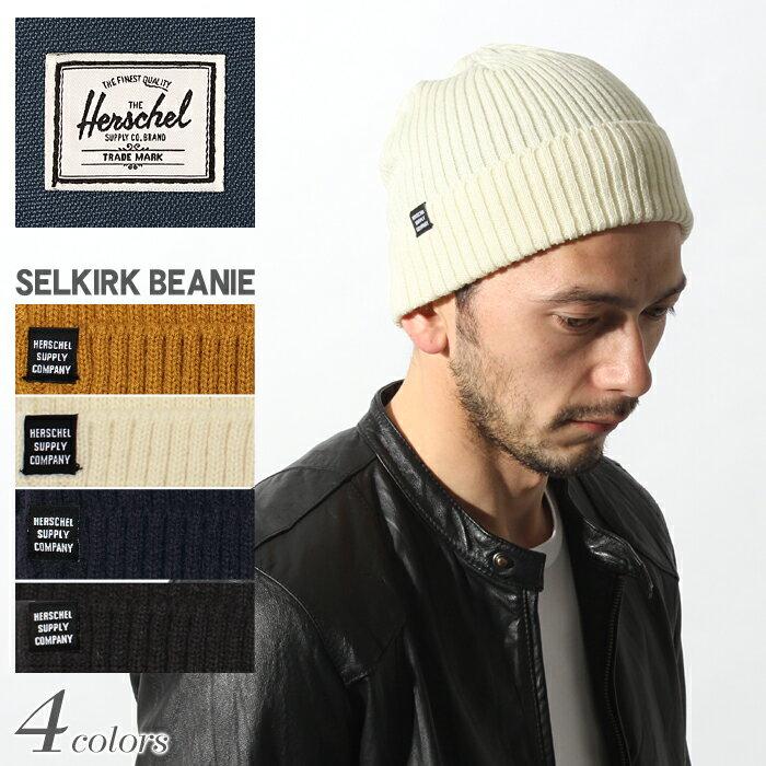 HERSCHEL SUPPLY ハーシェル サプライ セルカーク ビーニー 全4色SELKIRK BEANIE 1014 0147 0043 0004 0001帽子 ニット帽 ニットキャップ ニット ロゴ メンズ 兼 レディース