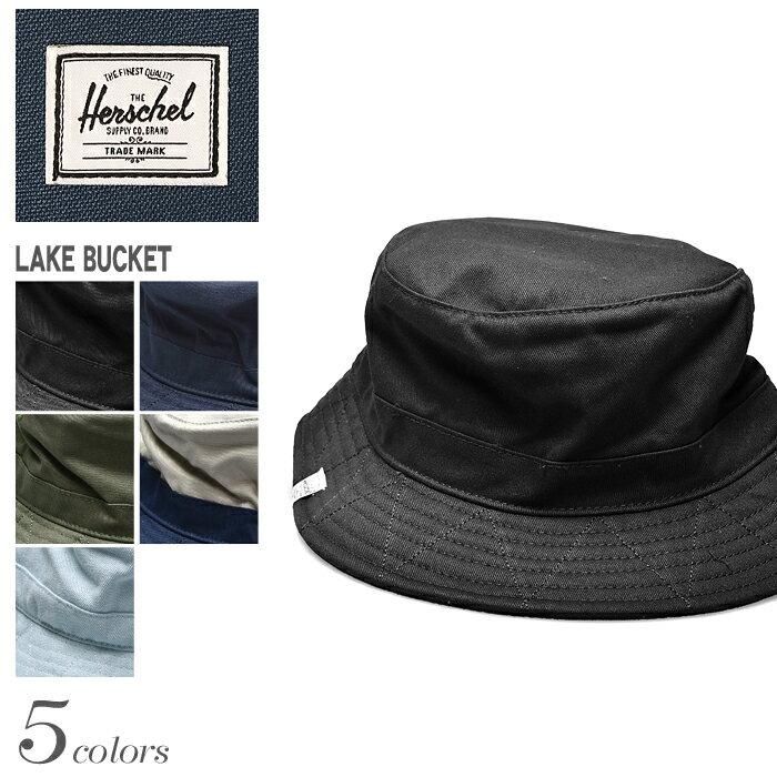 HERSCHEL SUPPLY ハーシェル サプライ レイク バケット ハット ブラック 他全5色LAKE BUCKET HAT 1076 0001 0004 0006 0356 0377帽子 バケットハット シンプルメンズ(男性用) 兼 レディース(女性用)