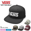 VANS ヴァンズ 帽子 ドロップ2 スナップバック キャップ DROPII SNAPBACK CAP VN0A36O RY28 R971 RHGB メンズ レディース バンズ ブランド キャップ スナップ ストリート シンプル カジュアル スポーツ ロゴ 黒 カモ柄 カモフラージュ