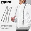 【全品500円引きクーポン】【メール便 送料無料】 MERC メルクロンドン サスペンダー チェックドレス ブラス DRACE BRACES1006212 10 メンズ