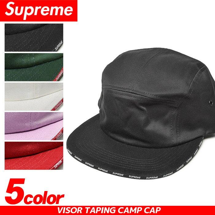 送料無料 SUPREME シュプリーム キャップ バイザー テーピング キャンプ キャップ ブラック 他全5色VISOR TAPING CAMP CAP FW16H52帽子 ストリート カジュアル シンプル メンズ レディース 小物
