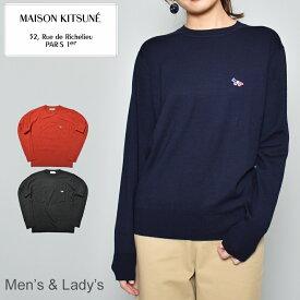 【メール便可】送料無料 MAISON KITSUNE メゾンキツネ セーター VIRGIN WOOL R-NECK PULLOVER AU00501AT3500 RE NA BK メンズ レディース