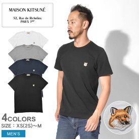 【メール便可】 MAISON KITSUNE メゾンキツネ 半袖Tシャツ フォックスヘッドパッチTシャツ FOX HEAD PATCH T-SHIRT AM00103KJ0008 WH GRM NA BK メンズ シャツ 半袖 トップス ベーシック コットン カジュアル ワンポイント 狐 ロゴ 黒 フォックス 白