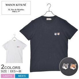 【メール便可】 メゾンキツネ 半袖Tシャツ MAISON KITSUNE Tシャツ ダブルフォックス ヘッドパッチ メンズ レディース ブラック 黒 オフホワイト TEE SHIRT DOUBLE FOX HEAD PATCH BU00103KJ0008 シャツ 半袖 トップス ベーシック コットン カジュアル