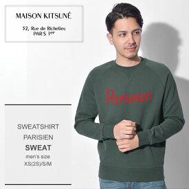 送料無料 MAISON KITSUNE メゾンキツネ スウェット グリーンスウェットシャツ パリジャン SWEATSHIRT PARISIENBM00301BT1500 DR メンズ