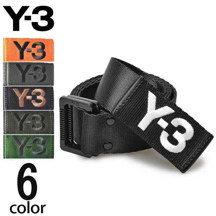 送料無料 アディダス Y-3 ADIDAS Y-3 ベルト ソリッド ベルト ブラック×ブラック 他全6色SOLID BELT CD4723 CD4724 CD4725 CD4727 CD4728 CD4729サイズ調節 アクセサリー YOHJI YAMAMOTO 黒メンズ レディース