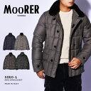 ムーレー ダウンジャケット MOORER シーロ L メンズ ブラック 黒 ベージュ SIRO-L A20M021 アウター ジャケット ダウン ブランド カジュアル シンプル フォーマル クラシック オフィス ビジネス 上着 通勤 防寒 保温 おしゃれ 紳士|jk-fku sale|
