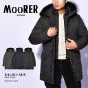 ムーレー アウター MOORER BALDO-ADS メンズ ブラック 黒 ネイビー 紺 グレー A20M310 ジャケット ブランド カジュアル シンプル フォーマル クラシック ビジネス ミリタリー 上着 通勤 防寒 保温 おしゃれ 紳士 N-3B|jk-fku sale|