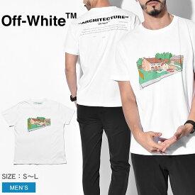 OFFWHITE オフホワイト ホワイト 半袖Tシャツ アーキテクチャ S/S スキニー Tシャツ ARCHITECTURE S/S SKINNY TEE OMAA036S1918 メンズ ブランド 高級 カジュアル ストリート トップス トレーナー オシャレ シンプソンズ 個性 白