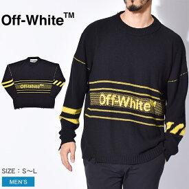 送料無料 OFFWHITE オフホワイト ニット ブラック コットン OW セーター COTTON OW SWEATER OMHE016S19C1 メンズ ブランド 高級 ビビッド カジュアル トップス 長袖 オシャレ ライン 黒