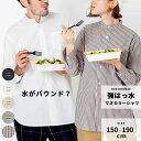 【限定!30%OFFクーポン】 オイチ 撥水 バンドカラー シャツ レディース メンズ oichii 【汚れにくいで話題!】 おし…