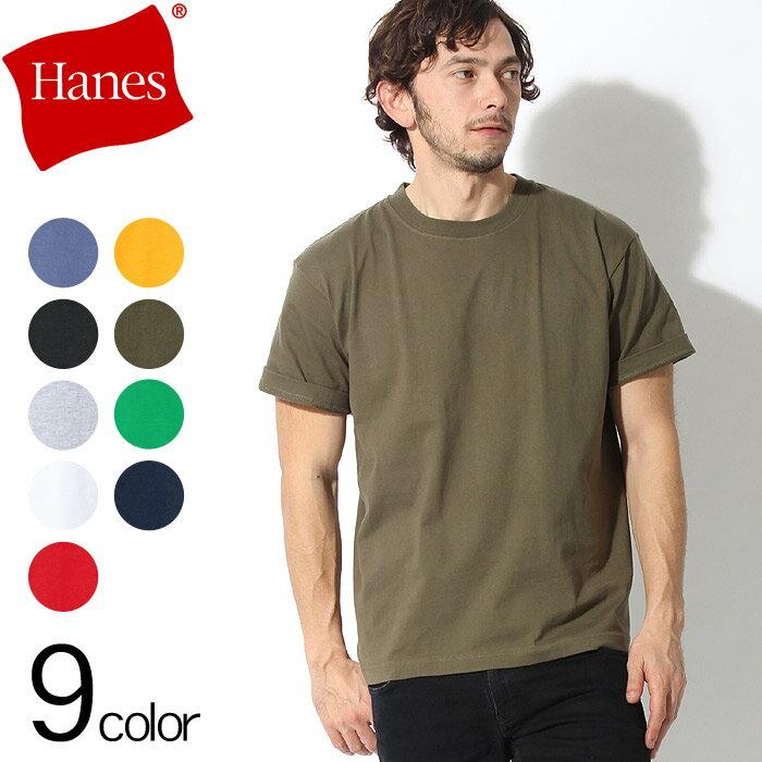ヘインズ HANES Tシャツ ビーフィーTシャツ ホワイト 他9色(HANES H5180 010 060 090 326 370 540 590 748 940)半袖 シンプル 無地 シャツ 服 ウェアメンズ(男性用)