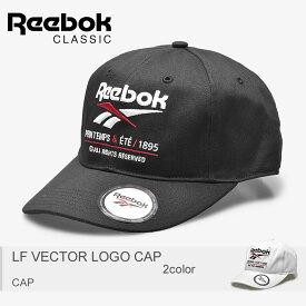 【メール便可】 REEBOK リーボック 帽子 LF ベクター ロゴ キャップ LF VECTOR LOGO CAP DU7519 DU7520 メンズ レディース 刺繍 ストラップ ストラップアジャスター キャップ ピスネーム 調節 無地 ロゴ カジュアル ストリート スポーツ ブラック ホワイト