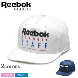 REEBOK CLASSIC リーボック クラシック 帽子 CL スタッフ 6パネルキャップ CL STAFF 6PANEL CAP DU7521 DU7522 メンズ レディース キャップ ロゴ カジュアル ストリート スナップ 6パネル 刺繍 白