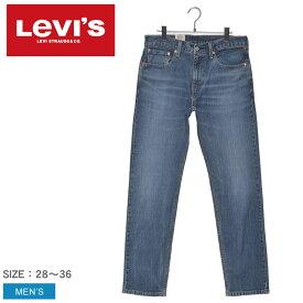 送料無料 LEVI'S LEVIS リーバイス デニムパンツ ブルー 502 レギュラーテーパー 29507-0316 メンズ ウェア デニムパンツ ボトムス テーパード ジップフライ ジーパン ジーンズ 青 モダン ゆったりめ すっきり カジュアル フィット タウンユース アウトドア