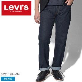 【全品500円引きクーポン】送料無料 LEVI'S LEVIS リーバイス デニムパンツ ブルーレッド タブ 505 レギュラー ストレート RED TAB 505 REGULAR STRAIGHT505-1554 メンズ ウェア ボトムス ジーンズ