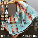 送料無料 PENDLETON ペンドルトン ブランケット ジャガード ビーチタオル JACQUARD BEACH TOWEL XB233 55060 51128 52…