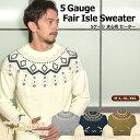 インクルーシブ セーター 5ゲージ 求心柄 セーター メンズ 保温 暖か カジュアル 大人 洗濯 クルーネック レトロ おしゃれ ノルディック 白