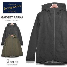 送料無料 インクルーシブ ジャケットガジェット パーカー GADGET PARKAGU912003Z メンズ 上着 アウター 羽織 長袖 フルジップ アウトドア レジャー 撥水 ポケット 雨 旅行 黒 シンプル