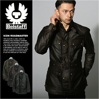 Belstaff Roadmaster Wax