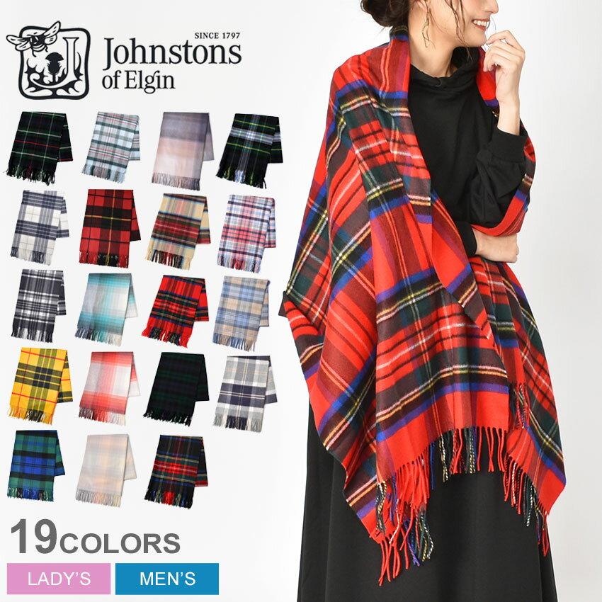 送料無料 JOHNSTONS ジョンストンズ 大判 ストール マフラー スカーフ SCARF WA000056 全12色チェック タータンチェック カシミア カシミヤ ニット シンプル ひざ掛け 黒 青 赤レディース メンズ