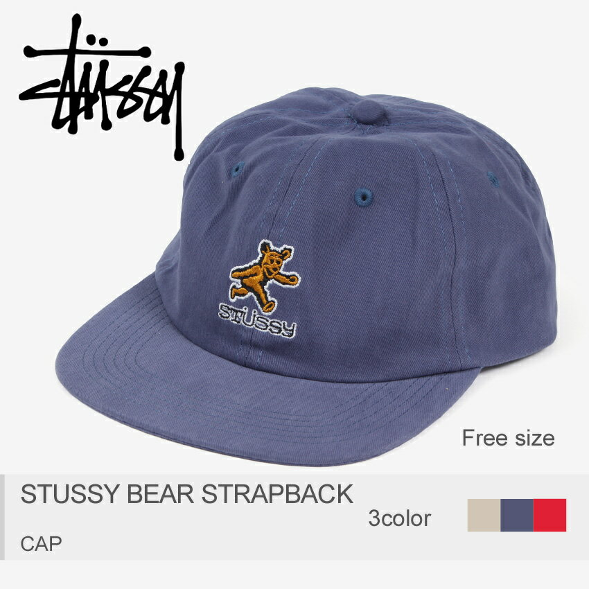 STUSSY ステューシー キャップ 全3色STUSSY BEAR STRAPBACK 131787 1005 0806 0624 メンズ レディース