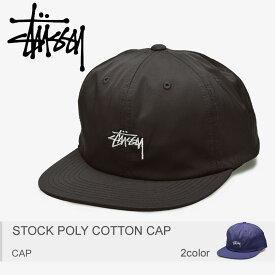STUSSY ステューシー キャップ 全2色ストック ポリ コットン キャップ STOCK POLY COTTON CAP131806 メンズ  レディース 84ca7aace9f1