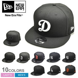 ニューエラ 帽子 NEW ERA 9 フィフティー スナップバック キャップ メンズ レディース ブラック 黒 ネイビー 9 FIFTY SNAPBACK CAP ベースボールキャップ BBキャップ 野球帽 ストリート カジュアル スポーティ UV 紫外線 アジャスター