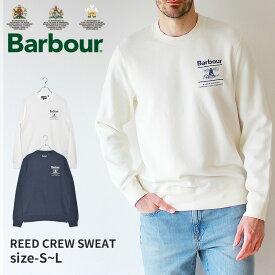 バブアー スウェット BARBOUR リード クルー スウェット メンズ ホワイト 白 ネイビー REED CREW SWEAT MOL0222 トップス 裏起毛 長袖 ブランド スエット Tトレーナー おしゃれ 裏毛 シンプル クラシカル