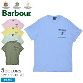 バブアー 半袖Tシャツ BARBOUR クルーネック プリント Tシャツ メンズ ブルー 青 ピンク イエロー CREW NECK PRINT TEE MTS0662 tシャツ トップス 半袖 シンプル クラシカル バーバー バーブァー おしゃれ