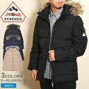 PYRENEX ピレネックス ダウンジャケット オーセンティック マット AUTHENTIC MAT HMM010 メンズ ブランド コート アウター ブラック ファー ダウン ネイビー 中綿 防寒