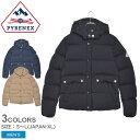 PYRENEX ピレネックス ダウンジャケット ランスジャケット REIMS JACKET HMM041 メンズ ブランド コート アウター ア…