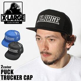 XLARGE X-LARGE エクストララージ キャップ パック トラッカー キャップ ブラック 他全2色M16D9104 PUCK TRUCKER CAP帽子 スナップバック キャップ ストリートメンズ(男性用) 兼 レディース(女性用)