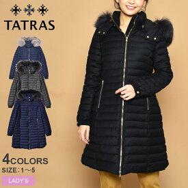 送料無料 TATRAS タトラス ダウン コート アウター レディース Aライン チマ CIMA LTA20A4581 防寒 ブランド 高級 フォーマル ファー フード きれいめ おしゃれ シック ロング 軽量 すっきり