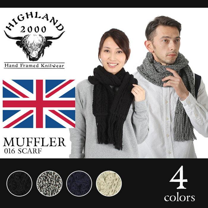 HIGHLAND2000 ハイランド2000 016 SCARF スカーフ 全4色マフラー ウール 無地 ケーブル編み イギリス 製 ギフト プレゼントメンズ(男性用) 兼 レディース(女性用)
