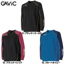 送料無料 ガビック ジャージ GAVIC メンズ レディース ウォーミングトップ ブラック×ゴールド他5色gavic GA0103トレーニングウェア サッカー フットサル メンズ(男性用) ウィメンズ(女性用) [19gms] [19gls]