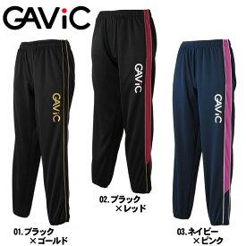ガビック ジャージ GAVIC メンズ レディース ウォーミングパンツ ブラック×ゴールド他4色gavic GA0202トレーニングウェア サッカー フットサル メンズ(男性用) ウィメンズ(女性用) [19glp]