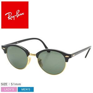 【ポイント5倍★50周年記念セール】レイバン サングラス RAY-BAN クラブラウンド クラシック USフィット メンズ レディース ブラック 黒 グリーン CLUBRAOUND CLASSIC USフィット RB4246 眼鏡 めがね グ